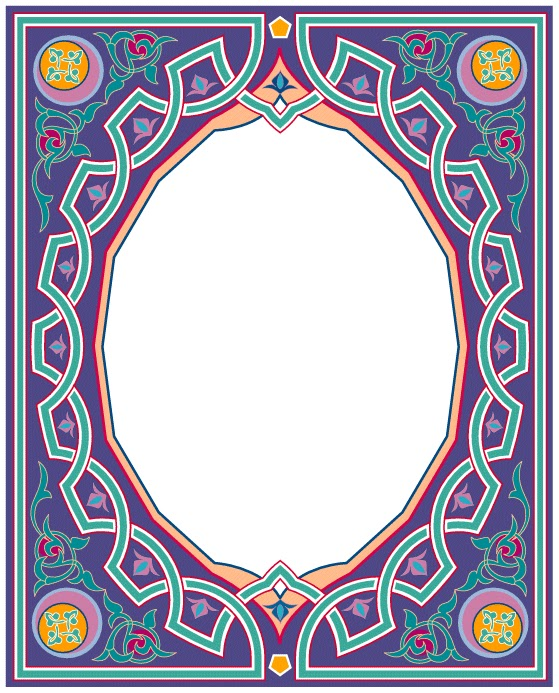 Beautiful Round Design frame for Urdu Irani Calligraphy | Frames ...