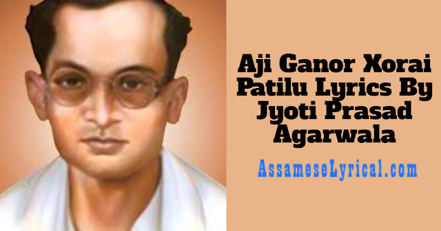 Aji Ganor Xorai Patilu Lyrics