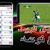 أقوى تطبيق لمشاهدة كل القنوات العربية وخاصة المشفرة و بدون منازع و مجاني 2019