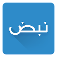 Nabd%2B5.9 Nabd 5.9 [Ad-Free] APK Apps