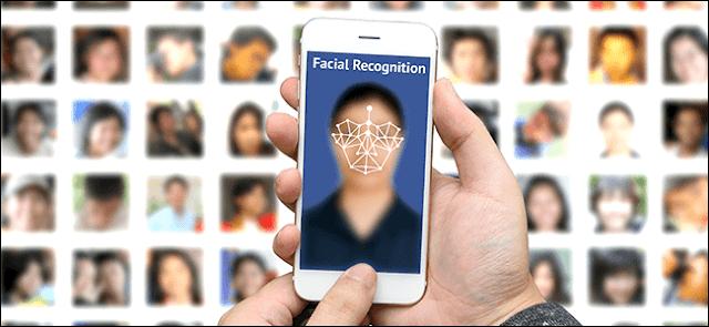 كيف تعمل تقنية التعرف على الوجه؟