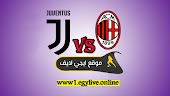 موعد مباراة يوفنتوس ضد ميلان القنوات الناقلة والتشكيل المتوقع بتاريخ 12-06-2020