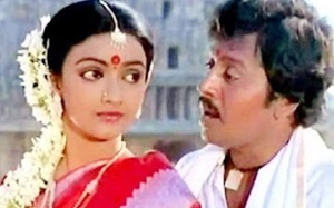 Madura Marikolunthu Vasam | Tamil Film Songs