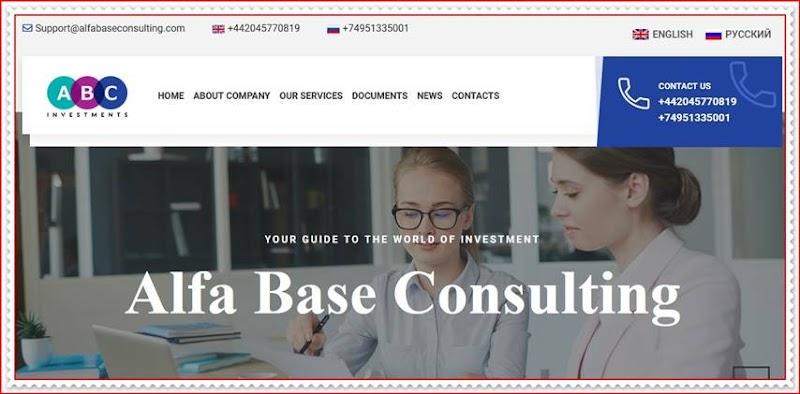 Мошеннический сайт alfabaseconsulting.com – Отзывы? Компания Alfa Investment Group мошенники! Информация