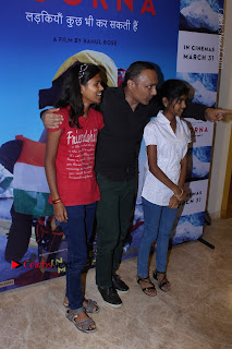 The Red Carpet Of The Special Screening Of Poorna  0023.JPG