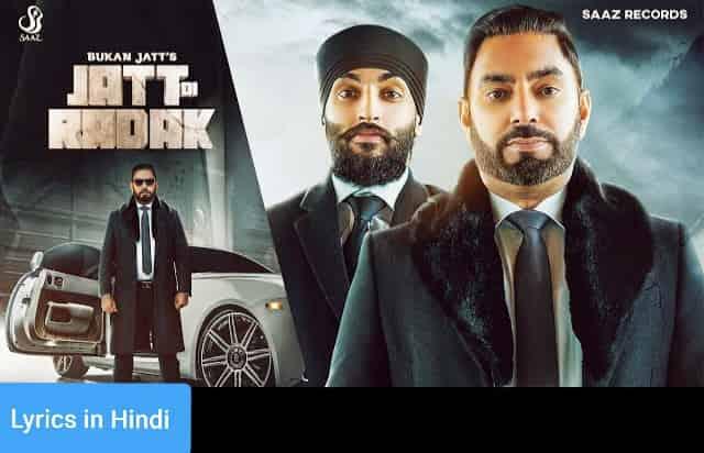 जट्ट दी रडक Jatt Di Radak Lyrics in Hindi | Bukan Jatt
