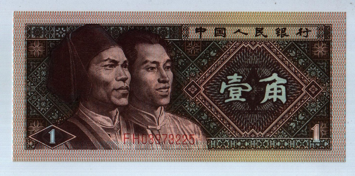 The private collection of banknotes from around the