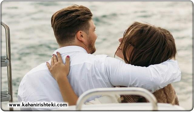पति के नाजायज संबंधों के बारे में कैसे पता करें इन हिंदी । अवैध संबंध के बारे में इन हिंदी