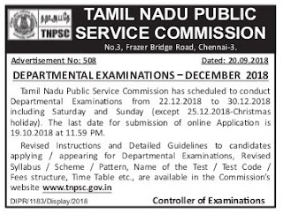 tn-govt-departmental-exam-december-2018
