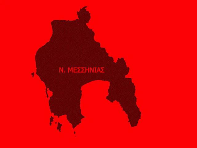Κορωνοϊός: Σε καθεστώς ειδικών μέτρων η Π.Ε. Μεσσηνίας λόγω των κρουσμάτων - Απαγόρευση κυκλοφορίας τη νύχτα