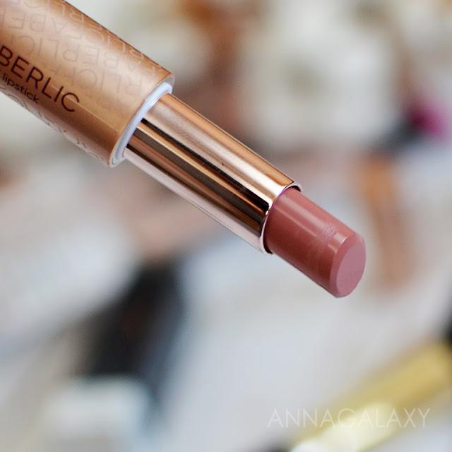 Оттенок Помада-бальзам для губ Faberlic Keep Balm Lipstick 40699 натуральный бежевый