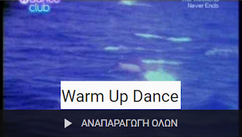 "Rexsat Playlist: ""Warm Up Dance"""