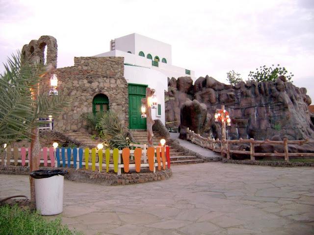 حديقة جنغل لاند