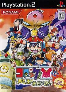 Descargar Korokke Ban-Ou no Kiki o Sukue PS2