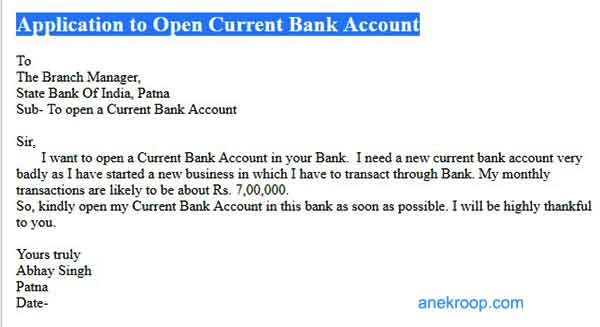 application to open current bank account
