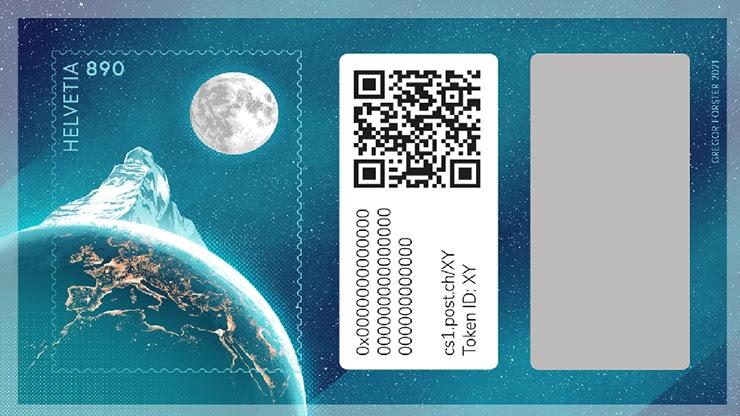 Почта Швейцарии выпустила почтовую марку в формате NFT