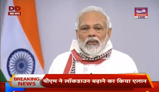 PM Modi announces extension of lockdown till 3 May