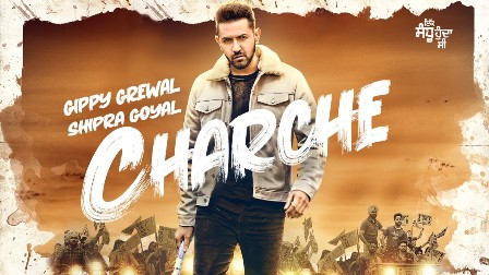 Charche Lyrics - Gippy Grewal & Shipra Goyal