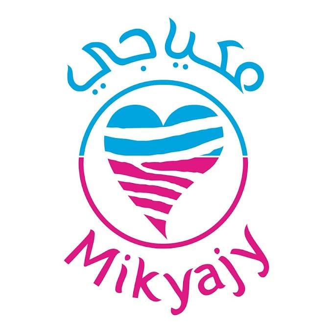 اقوي كود خصم مكياجي جديد فعال 100% على المتجر - Coupon Mikyajy Discount