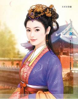 Mị Hậu Hí Lãnh Hoàng