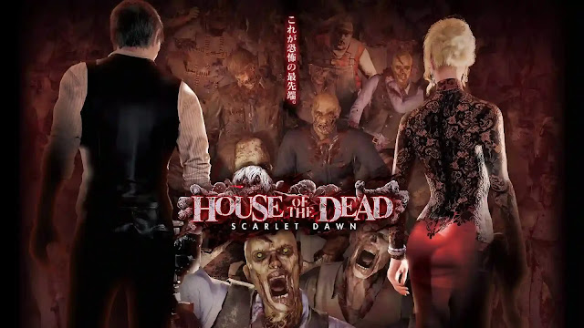 The House of the Dead best zombie games, best zombie survival games, the best zombie game,zombie games and best zombie games ever.
