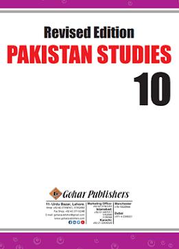 10th class pak study textbook pdf download new 2020