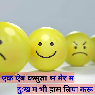 haryanvi sad status haryanavi 2019 image