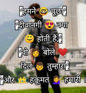 Attitude_Status_for_Boys