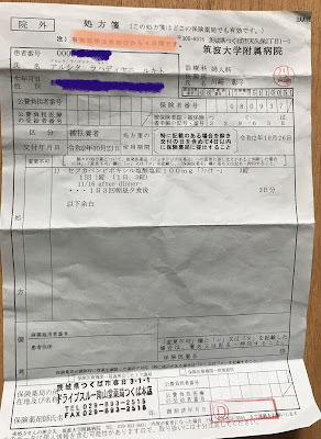 Kehidupan di Jepang. Lewati Masa Kadaluarsa, Harus Konsultasi Ulang untuk Dapat Resep Dokter