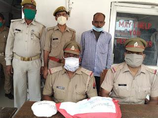 कोतवाली हाथरस पुलिस द्वारा नशीला पदार्थ  के साथ अभियुक्त को गिरफ्तार किया
