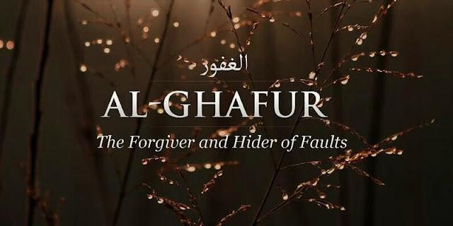 Allah Promises Forgiveness
