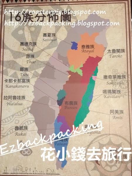 台灣原住民分佈圖