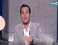 برنامج آخر النهار حلقة الثلاثاء 5-9-2017 مع محمد الدسوقى و لقاء مع الكابتن جمال عبد الحميد و حوار عن مباراة مصر و أوغندا الثانية