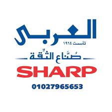 فروع ورقم خدمه عملاء أعطال صيانة اعطال توشيبا العربي 2021