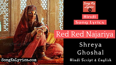 red-red-najariya-lyrics