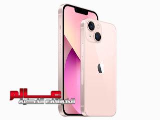 ايفون iPhone 13 mini