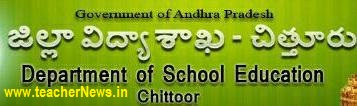 DEO Chittoor Teachers Promotions Seniority list/ Vacancies list 2019 | Teachers Salaries, Annual Slips