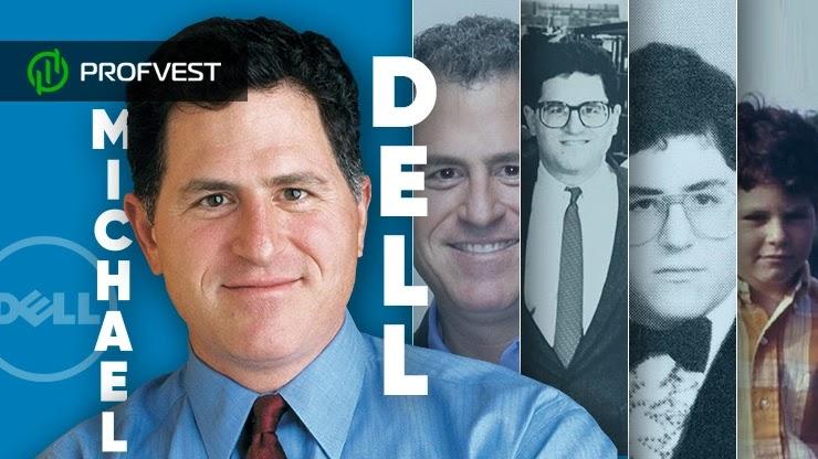Майкл Делл: история успеха известного миллиардера