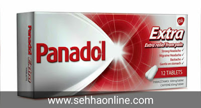 panadol extra-بنادول اكسترا