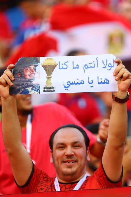 منسي لمن لا يعرفه هو شهيد بطل من الجيش المصري