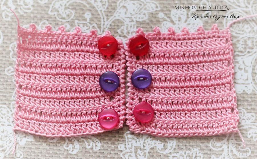 Схема вязания сумки крючком застежка