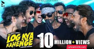 Log Kya Kahenge लोग क्या कहेंगे Song Lyrics | Abhinav Shekhar | Latest Hindi Song 2020
