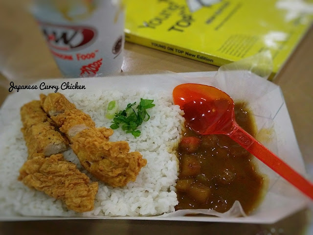 Japanese Curry Chicken Mix Bowl