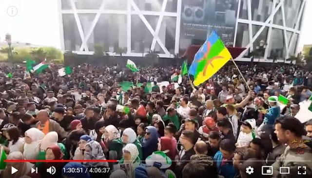 حراك الجزائر اليوم الجمعة