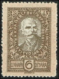 Yugoslavia King Peter I Karageorgevich