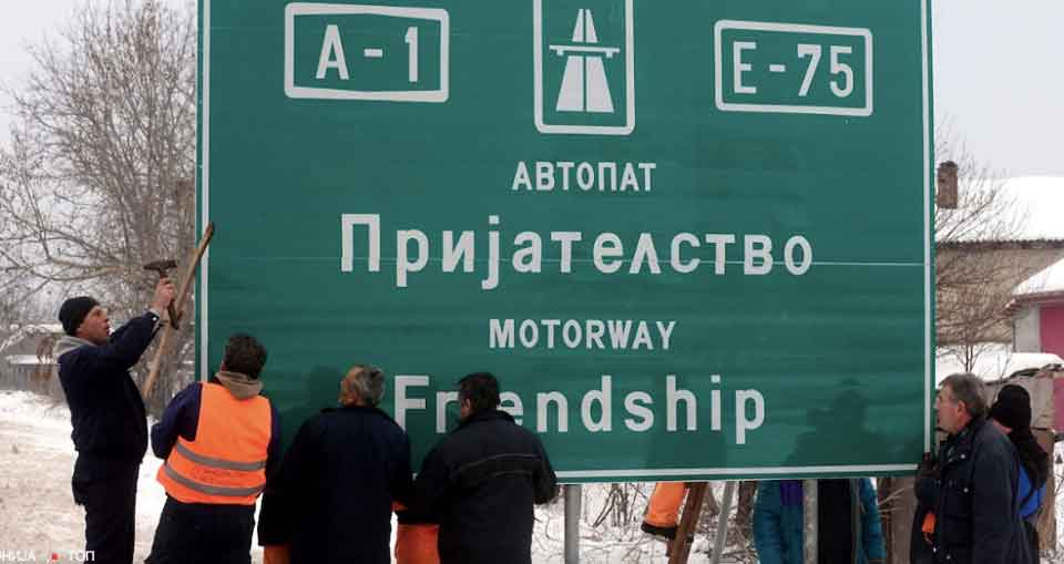"New road signs erected on ""Friendship"" highway"