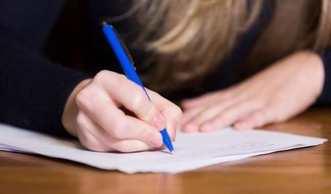 एलटी ग्रेड शिक्षक भर्ती : सत्यापन में फंसी एसटी अभ्यर्थियों की नियुक्ति