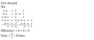 Previous Year Quant Questions For SSC Stenographer & IB (ACIO) 2017_220.1