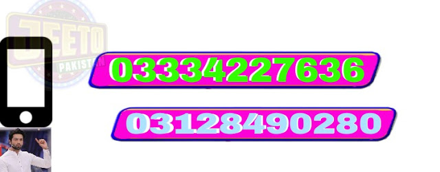 Jeeto Pakistan Head Office Call Number