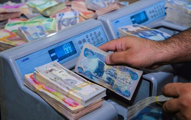 المالية تكشف اسباب تأخر صرف الرواتب في بعض الوزارات